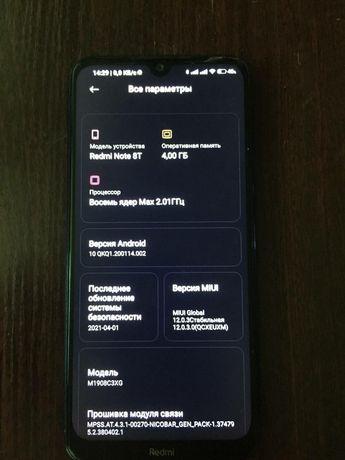 Продам Xiaomi Redmi Note 8T