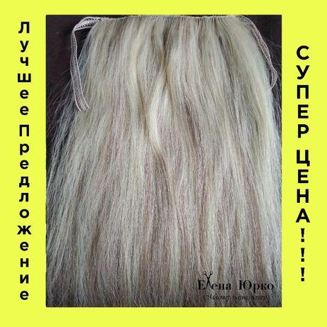 ПОДАРОК накладной шиньон хвост на ленте, трессы купить Украина