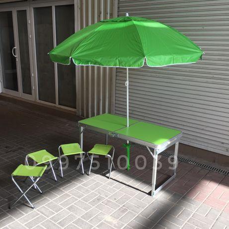 УСИЛЕННЫЙ стол + 4 стула + ЗОНТ. Раскладной для пикника туристический