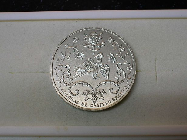 Moeda 2.50 euros - Colchas Castelo Branco /2015