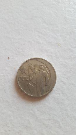 монета СССР 50 копеек