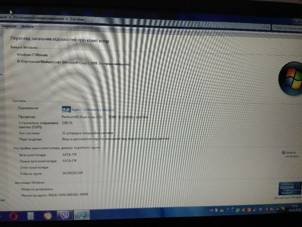 Acer Aspire 5738ZG (3 GB RAM/ 500 HDD/ Pentium Dual Core T4300)