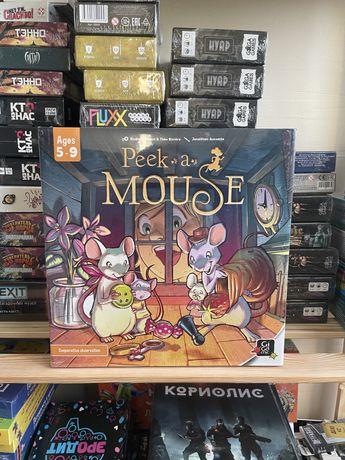 Подсмотри за мышкой (Peek-a-Mouse)