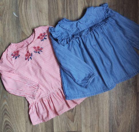 Набор- джинсовая рубашка,блузка с вышивкой на 12-18 мес