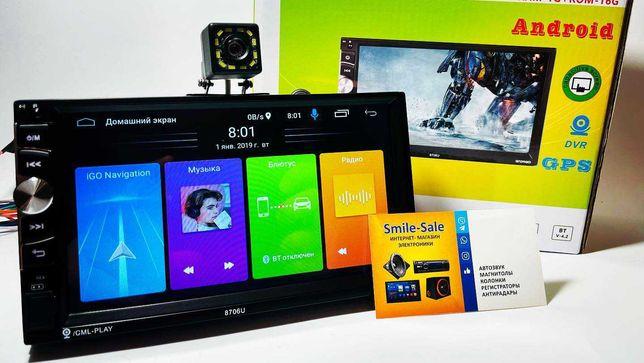 Автомагнитола 2 Din на  Android 8702/ Wi-fi/ BT/ GPS/ + Видеообзор