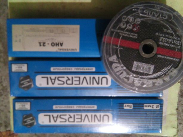 Продам електроди 3 мм. 5 кг.