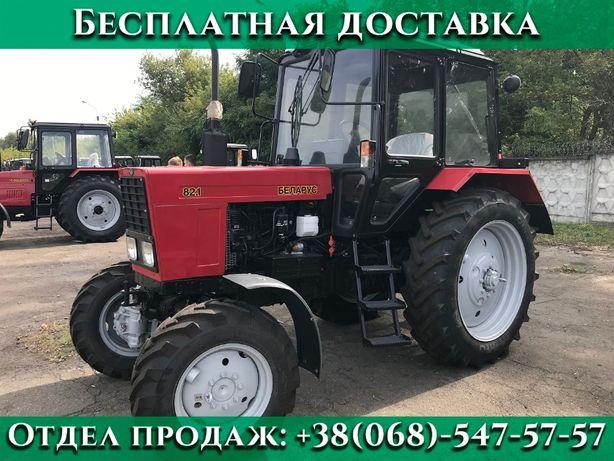 Новинка! Лучший трактор МТЗ Беларус 82.1 Без предоплат, доставка!