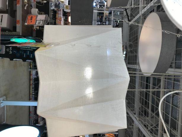 OBI Lampa żyrandol nowoczesna abażur materiał OKAZJA! Z 205zł na 99zł