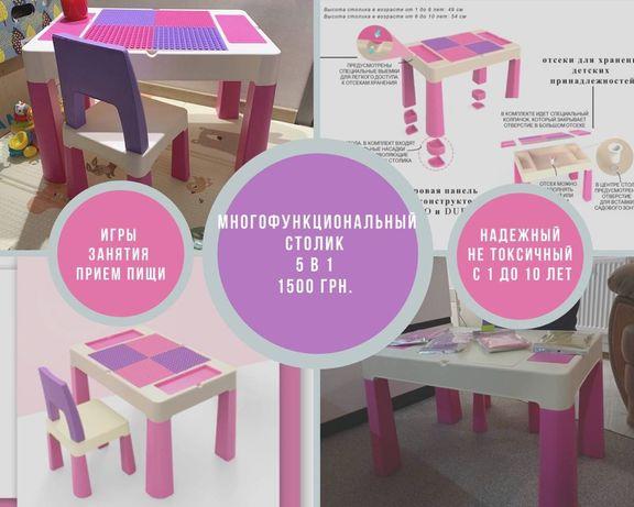 Столик детский Колор 5 в 1 и стул POPPET