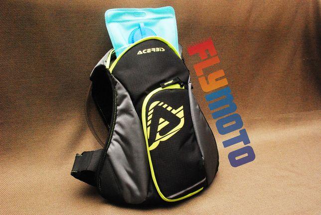 Гідратор Acerbis, Гидратор, питьевая система, мото рюкзак, мотокросс.