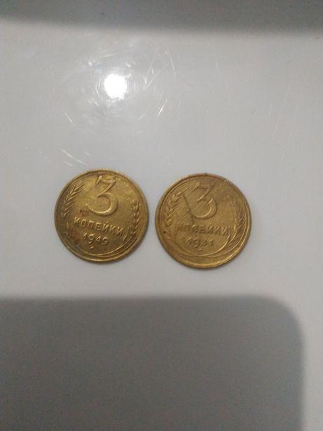 3 копейки 1931 1949 обмен