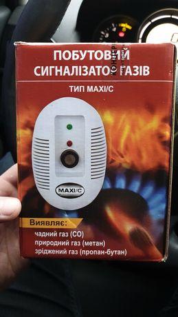 Сигналізатори газу Maxi C.