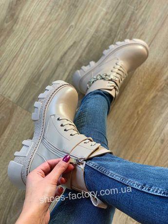 Ботинки на осень женские бежевые