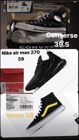 Nike adidas tommy hilfiger nb duze rabaty