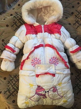 Комбінезон зимовий для дівчинки