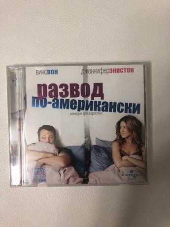 DVD Фільм Комедія Развод по-американски Дженіфер Еністон в гол. ролі