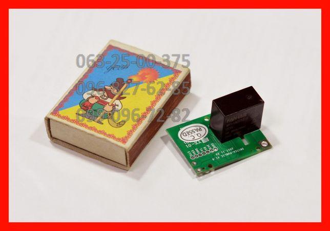 """SONOFF RE5V1C - WI-FI реле """"Сухой контакт"""" до 2-х кВт для ворот/котлов"""