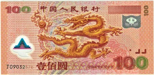 Chiny 2000 - Rok Smoka UNC! GRATIS WYSYŁKA!