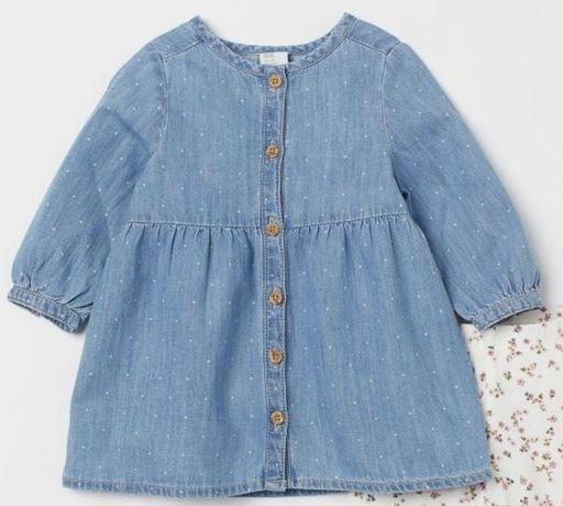 Sukienka H&M dżinsowa miękkia