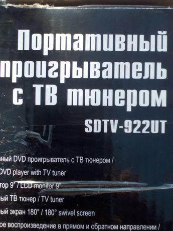 SUPRA .Портативный DVD проигрыватель с ТВтюнером SDTV-922UT