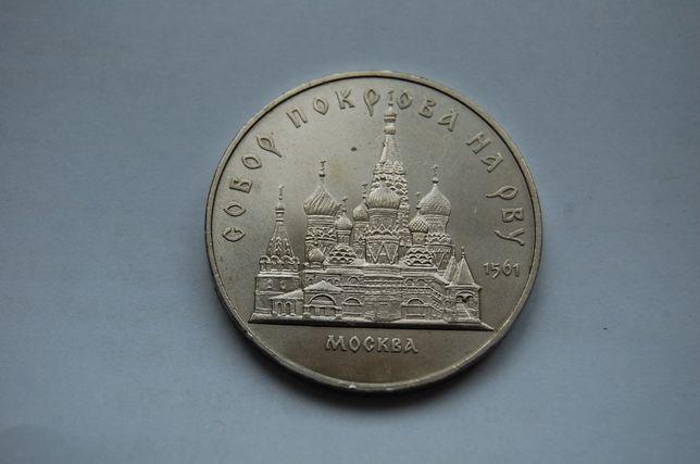 Monety. Moneta 5 rubli z 1989 roku.