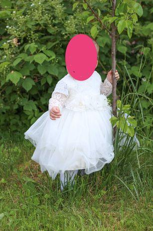 Sukienka do chrztu rozmiar 86