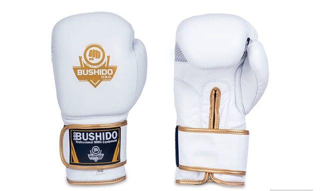 Fajny prezent - Rekawice bokserskie Bushido skórzane Rozmiar  14