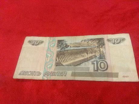 Продам банкноту 10 рублей билет банка России 1997 год