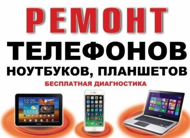 Ремонт,прошивка,разблокировка, восстановления телефонов,планшетов!Frp