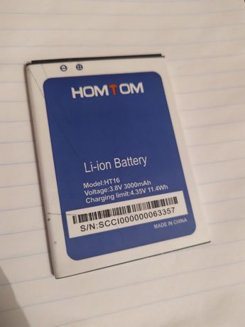Батарея Homtom ht16