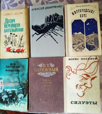 Книги художественные произведения