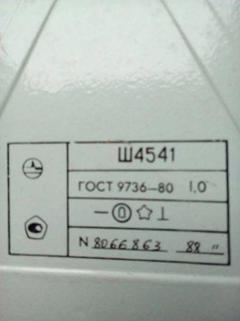 прибор Ш4541