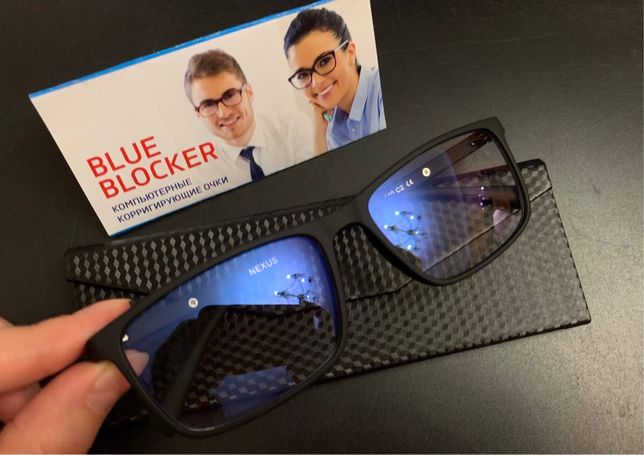 Компьютерные очки.(Очки для работы за компьютером.)Blue Blocker.