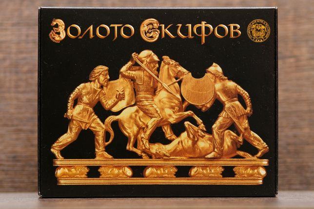 Солдатики. Золото скифов (18 фигур). Новый набор