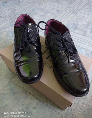 Dziecięce pantofle