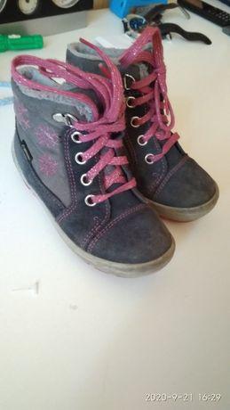 Обувь Superfit, демисезонная, осень, весна,зима. Фирменная обувь.