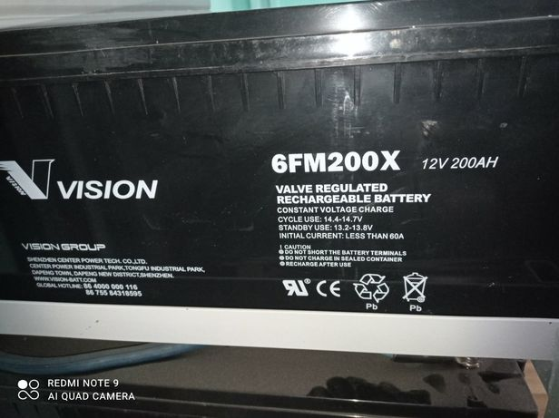 Аккумулятор Vision серии FM