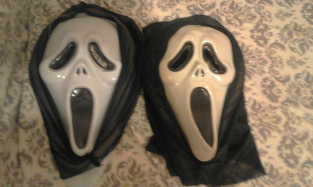Sprzedam maski Duchów CENA ZA DWIE