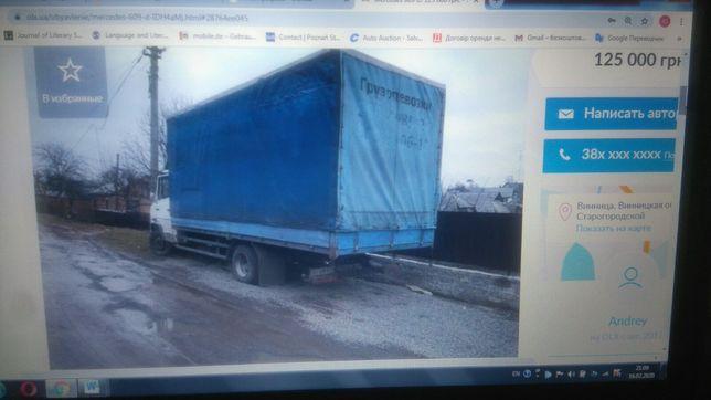 Продам Daf фургон