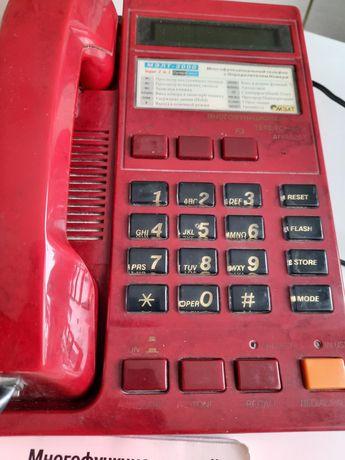 Многофункциональный телефон с автонабором и определителем номера