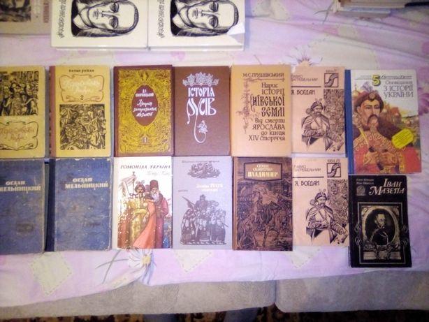 Книги та інше продам
