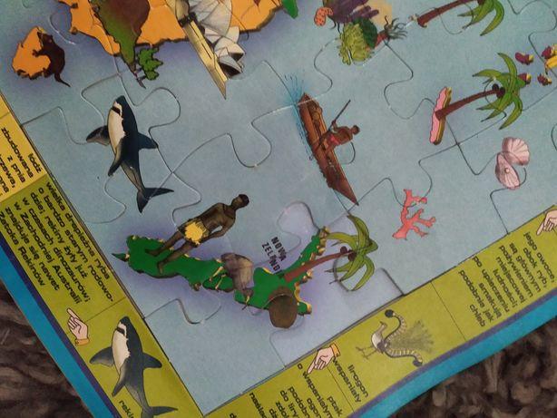 Atlas świata plus 6 x puzzle