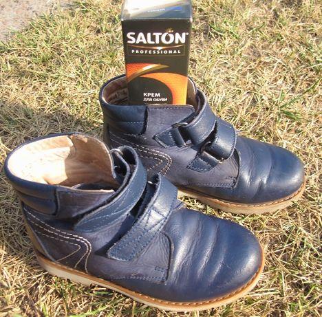 Продам демисезонные ортопедические кожаные ботинки на мальчика