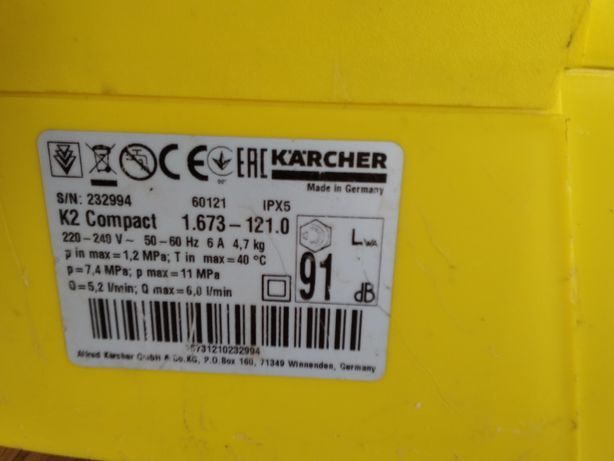 Karcher k2   usada