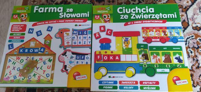 Gry zabawki  dla  dzieci