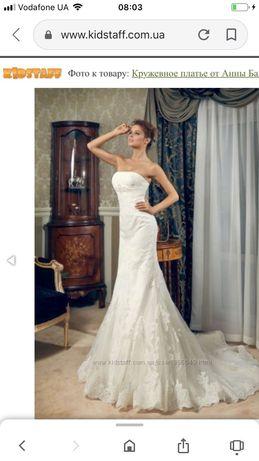 Свадебное платье,кружевное