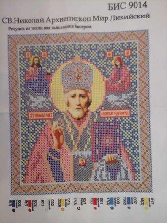 Икона Николай под биссер . Новое . 45 грн .