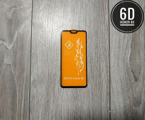 Защитное стекло 6d Huawei p smart plus Honor 8a 8x 20 pro Pocophone F1