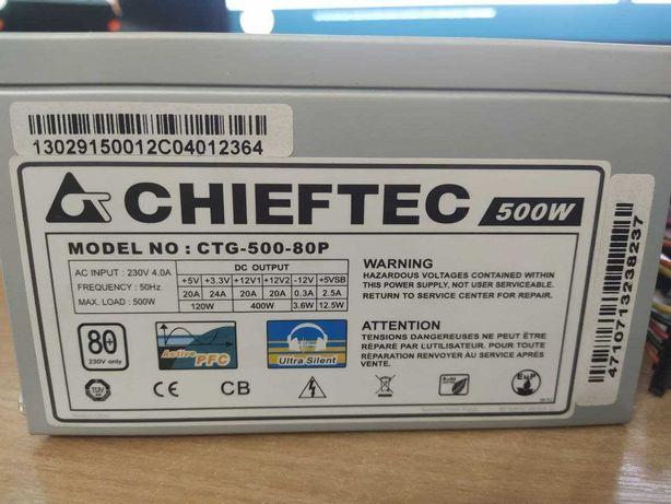 Блок питания Chieftec CTG-500-80P 500W