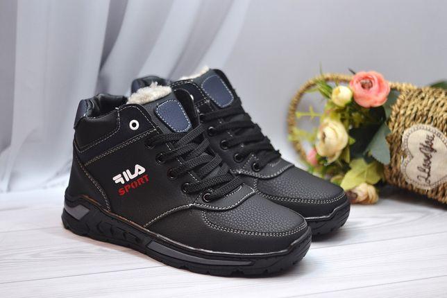 Зимние ботинки на мальчишек и мужские Размер: 36,37,38,39,40,41
